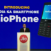 Reliance Jio Phone is all set to launch